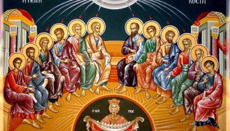 Γιατί τό Ἅγιο Πνεῦμα ἐμφανίσθηκε μέ τή μορφή πύρινης γλώσσας;