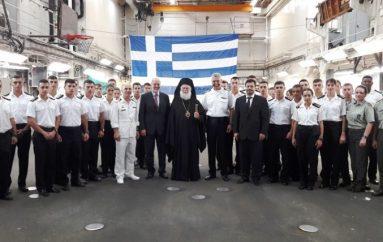 Σπουδαστές της Σχολής Ναυτικών Δοκίμων στον Πατριάρχη Αλεξανδρείας