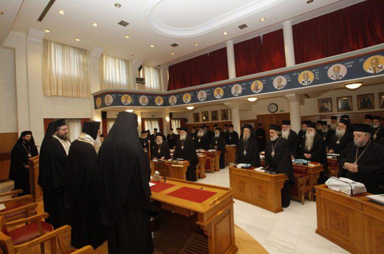 Κ. Ι. Σ. «Ο ρόλος της Εκκλησίας στην καταπολέμηση της μισαλλοδοξίας»