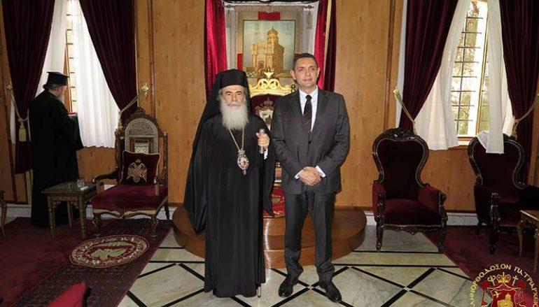 Ο Υπουργός Άμυνας της Σερβίας στο Πατριαρχείο Ιεροσολύμων (ΦΩΤΟ)