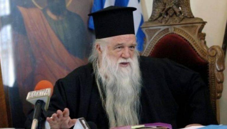 Καλαβρύτων: «Η Ορθοδοξία προδόθηκε και η Ιεραρχία δεν στάθηκε στο ύψος της»