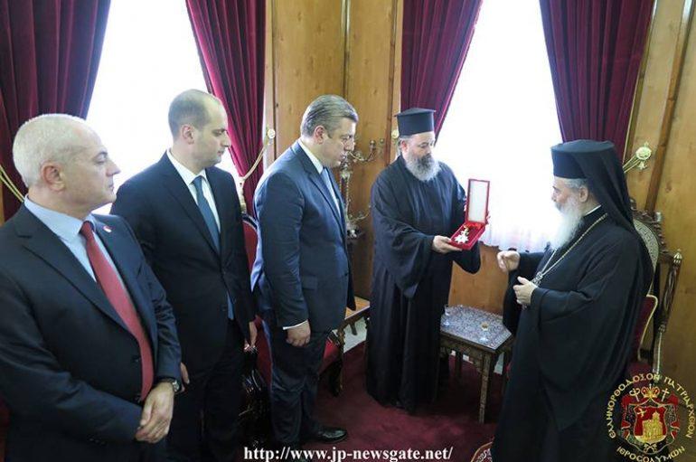 Επίσκεψη του Πρωθυπουργού της Γεωργίας στον Πατριάρχη Ιεροσολύμων (ΦΩΤΟ)