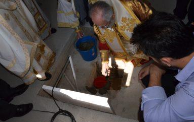 Θεμελίωση εξωκκλησίου του Απ. Ανδρέα  από τον Μητροπολίτη Κωνσταντίας