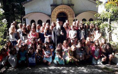 Αρχιερατική Θ. Λειτουργία στις Κατασκηνώσεις θηλέων της Ι. Μ. Άρτης (ΦΩΤΟ)