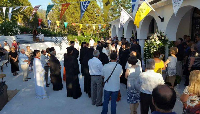 Θυρανοίξια του Ιερού Ναού της Αγίας Κυριακής στο Βόλο (ΦΩΤΟ)