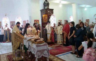 Πανηγύρισε η Ι. Μονή Οσίου Σεραφείμ του Σάρωφ στην Πορταριά (ΦΩΤΟ)