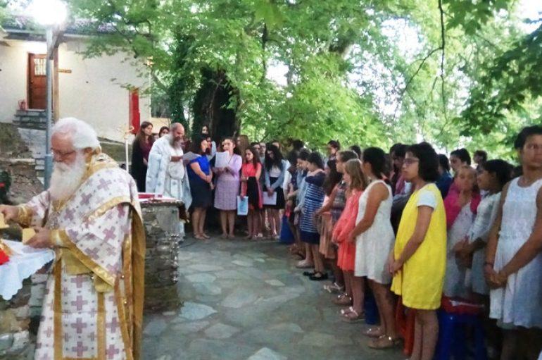 Αρχιερατική Θεία Λειτουργία στην κατασκήνωση του Αγίου Λαυρεντίου (ΦΩΤΟ)