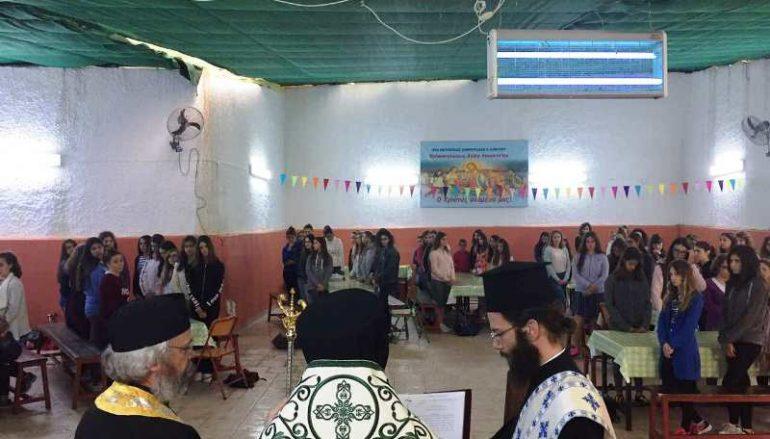 Δ΄ Κατασκηνωτική περίοδος στον Άγιο Λαυρέντιο Πηλίου (ΦΩΤΟ)