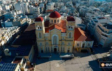Ξεκινά καταβολή επιδόματος τριτέκτων από την Ι. Μ. Αλεξανδρουπόλεως