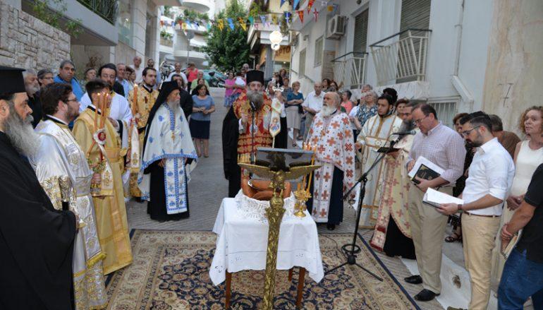 Η εορτή Αγίας Όλγας της Βασιλίσσης στον Πειραιά (ΦΩΤΟ)