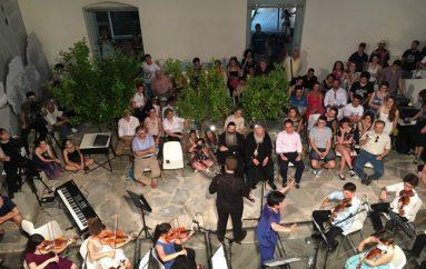 Συμφωνική μουσική στο Αρχοντικό των Μπενιζέλων (ΦΩΤΟ)