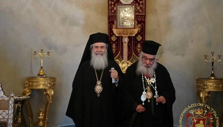 Ο Πατριάρχης Ιεροσολύμων παρασημοφόρησε τον Μητροπολίτη Εδέσσης