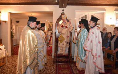 Ο εορτασμός της Αγίας Μαρίνας στην Ι. Μητρόπολη Βελγίου (ΦΩΤΟ)