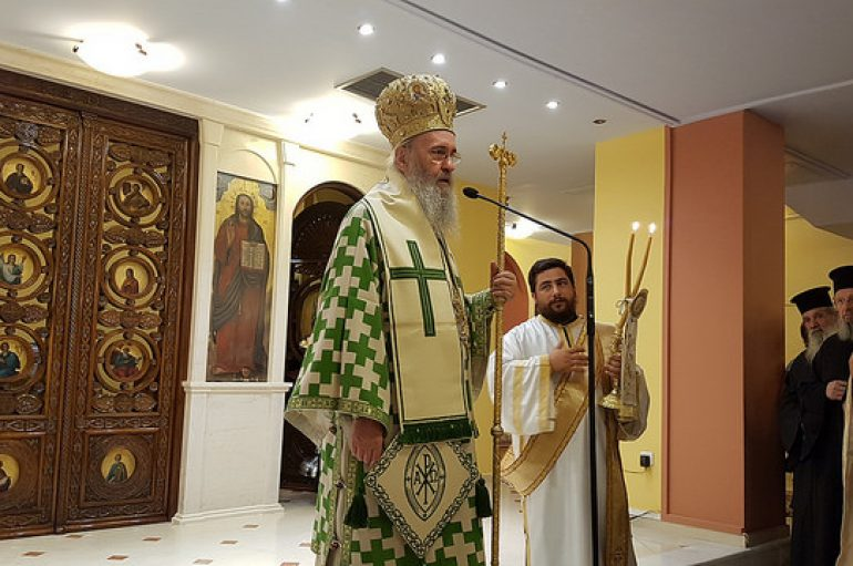 Η εορτή του Αγίου Παϊσίου στην Ι. Μητρόπολη Ναυπάκτου (ΦΩΤΟ)