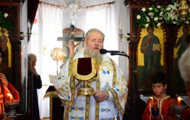 Η εορτή της Αγ. Μαρίας της Μαγδαληνής στην Ι. Μητρόπολη Κυδωνίας (ΦΩΤΟ)