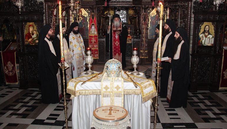 Μνημόσυνο του Μητροπολίτη Σικάγου στην Ιερά Μονή Τρικόρφου Φωκίδος