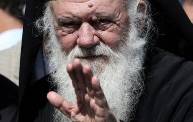 Ζηλωτές κατά Ιερωνυμικών για τα θρησκευτικά