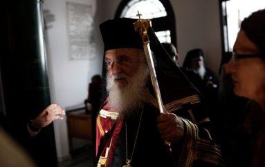 Ο Αρχιεπίσκοπος Ιερώνυμος αποχαιρέτισε τον φίλο του Μίνωα Κυριακού