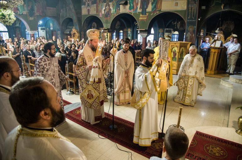 Η Εορτή της Αγίας Μαρίνας στην Ι. Μ. Νέας Ιωνίας και Φιλαδελφείας (ΦΩΤΟ)