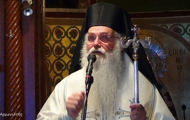 Παρέμβαση του Μητροπολίτη Μεσογαίας στην Σύνοδο για τα Θρησκευτικά