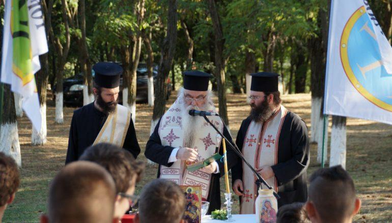 Ξεκίνησε η Δ' Κατασκηνωτική περίοδος στην Ι. Μ. Καστορίας (ΦΩΤΟ)