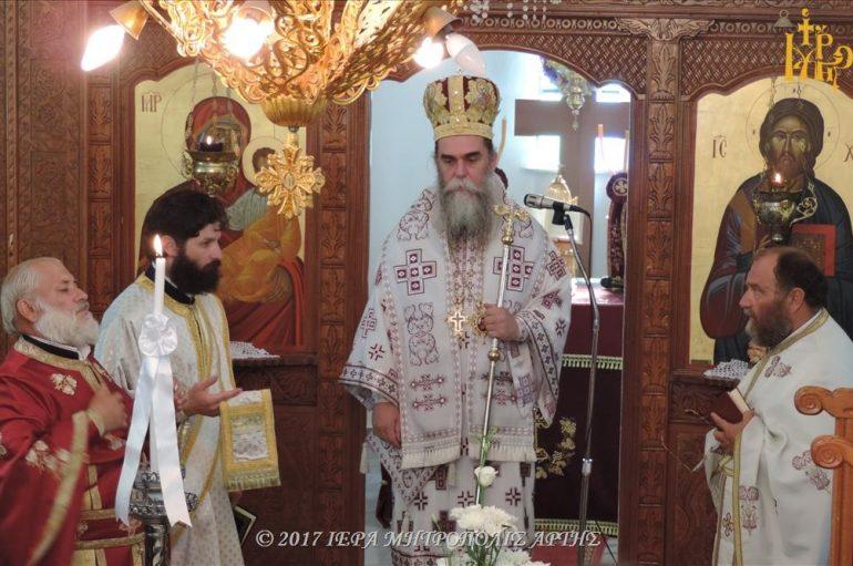 Αρχιερατική Θεία Λειτουργία στον οικισμό Σελίνα Άρτης (ΦΩΤΟ)