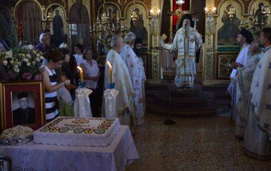 Τεσσαρακονθήμερο μνημόσυνο του μακαριστού Ιερέως Εμμ. Γεωργιακάκη (ΦΩΤΟ)