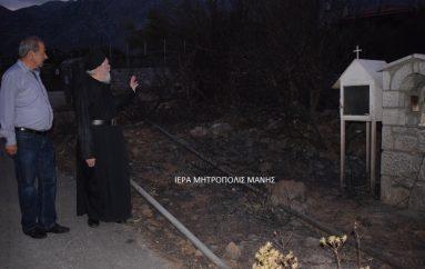 Ο Μητροπολίτης Μάνης στα χωριά που επλήγησαν από τις πυρκαγιές (ΦΩΤΟ)