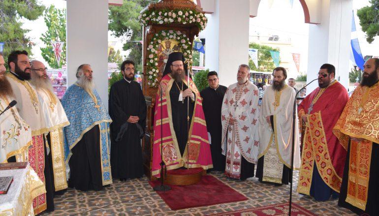 Αρχιερατικός εσπερινός της Αγίας Παρασκευής στον Ασπρόπυργο (ΦΩΤΟ)
