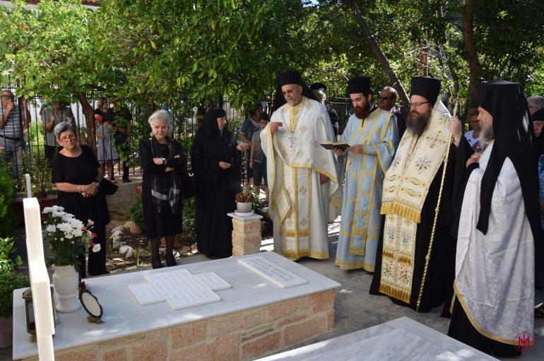 Ετήσιο Μνημόσυνο Γεροντίσσης Παχωμίας της Ι. Μονής Αγ. Νικολάου Λεμονίων
