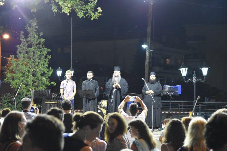 Γιορτή Νεολαίας της Ιεράς Μητροπόλεως Κίτρους (ΦΩΤΟ)