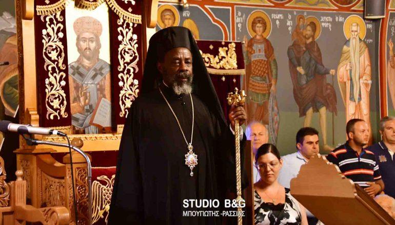 Εσπερινός της Αγ. Μαρίνας από τον Επίσκοπο Ρουάντα στο Ν. Ροεινό Αργολίδος