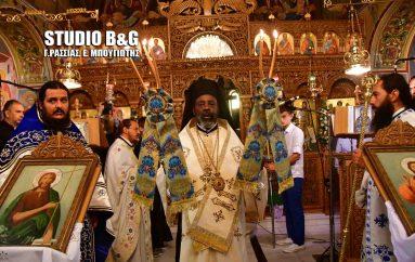 Η εορτή της Αγίας Μαρίνας στο Νέο Ροεινό Αργολίδος (ΦΩΤΟ)