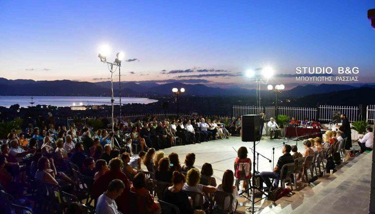 Ομιλία στο Ναύπλιο: «Από τα παραμύθια του χθες, στην αλήθεια του σήμερα»