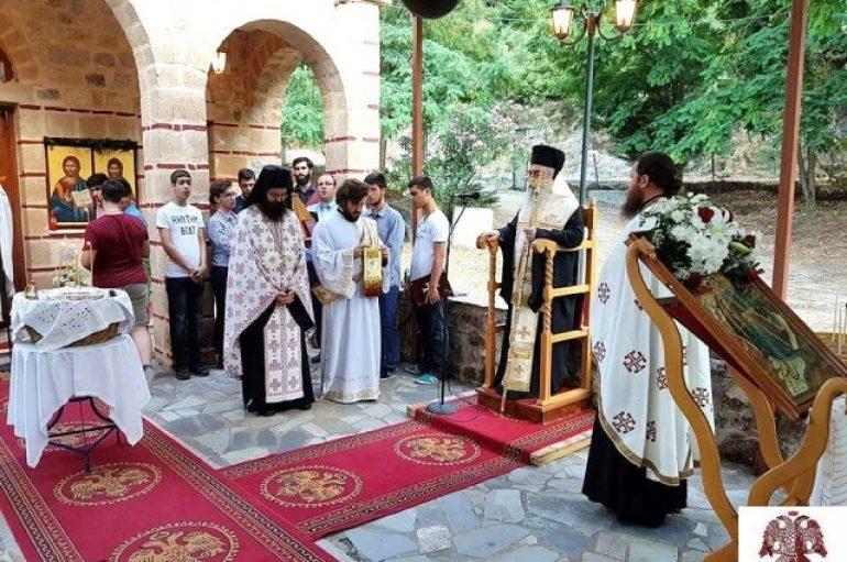 Αρχιερατικός Εσπερινός στον Ι.Ν. Προφήτη Ηλία στις Κατασκηνώσεις Ταϋγέτης