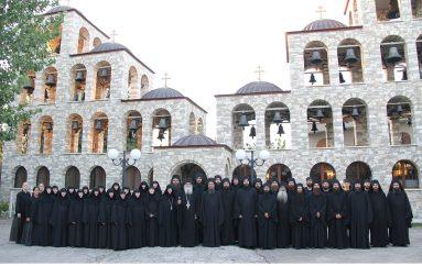 Ο Γέροντας Νεκτάριος για τα 60 έτη του παρακαλεί τα πνευματικά του παιδιά