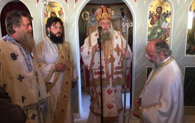 Η εορτή του Αγίου Παντελεήμονος στην Ι. Μ. Παροναξίας (ΦΩΤΟ)