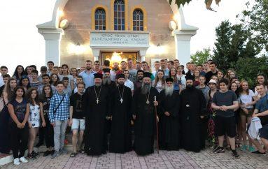 Εκδήλωση γνωριμίας Ορθόδοξων νέων στην Ι. Μ. Κίτρους (ΦΩΤΟ)