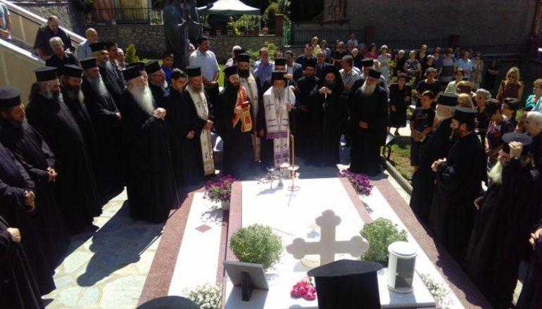 Τριετές Μνημόσυνο του Μακαριστού Μητροπολίτη Γρεβενών Σεργίου (ΦΩΤΟ)