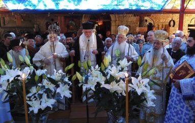 Ο Αρχιεπίσκοπος στο μνημόσυνο του Ηγουμένου της Ι. Μονής Αγάθωνος (ΦΩΤΟ)