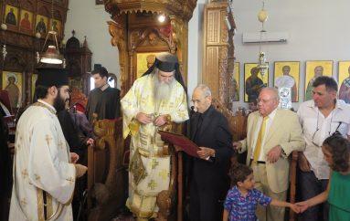 Η Ιερά Μητρόπολη Μόρφου τίμησε αιωνόβιο ιεροψάλτη της (ΦΩΤΟ)