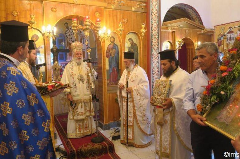 Η εορτή του Αγίου Τιμοθέου Επισκόπου Ευρίπου στην Κέα (ΦΩΤΟ)