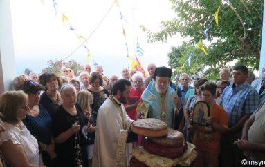 Εσπερινός της Αγίας Μαρίνας στην Ι. Μητρόπολη Σύρου (ΦΩΤΟ)