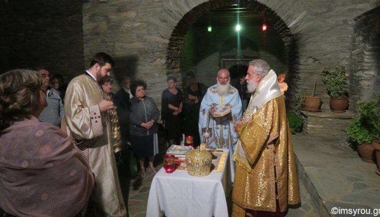 Αγρυπνία στην πανηγυρίζουσα  Ι. Μονή Αγίας Ειρήνης Χρυσοβαλάντου Άνδρου
