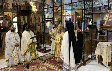 Η εορτή της Παναγίας Παντάνασσας στην Λάρισα (ΦΩΤΟ)