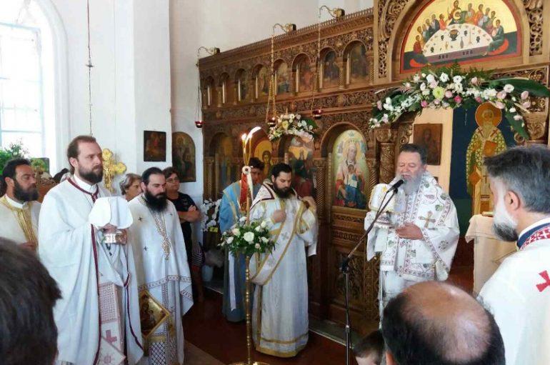 Η μνήμη του Προφήτη Ηλία στη Χαλκίδα (ΦΩΤΟ)
