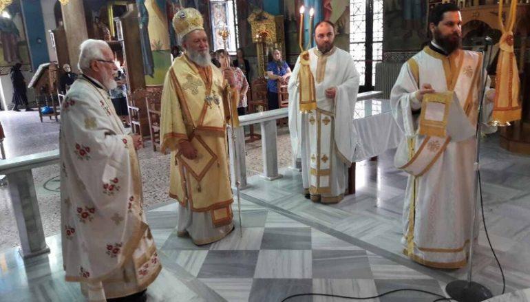 Ο εορτασμός της Αγίας Μαρίνας στην Ι. Μητρόπολη Χαλκίδος (ΦΩΤΟ)