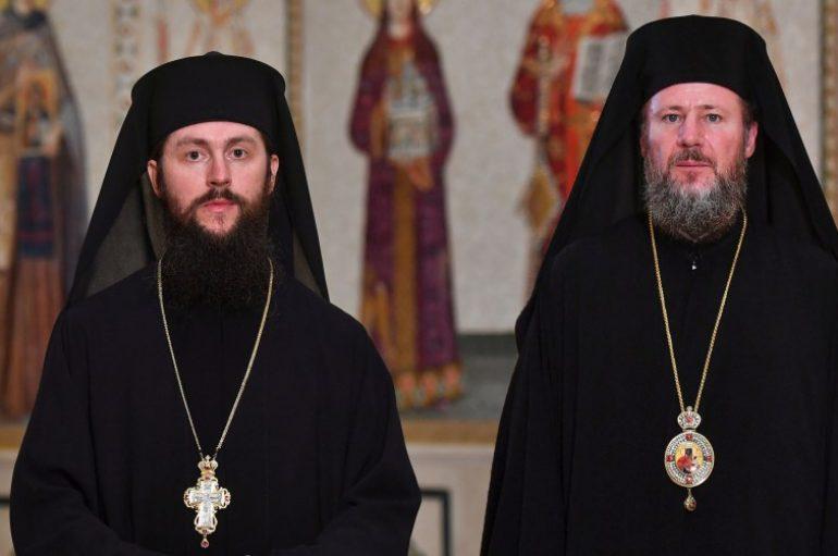 Εκλογή βοηθών Επισκόπων στο Πατριαρχείο Ρουμανίας