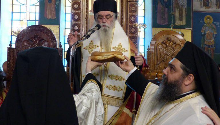 Ο Εσπερινός της Αγ. Παρασκευής στην Ι. Μητρόπολη Καστορίας