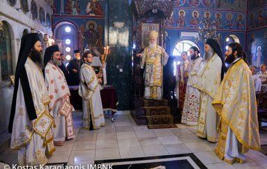 Αρχιερατική Θεία Λειτουργία στον Στενήμαχο Ημαθίας (ΦΩΤΟ)